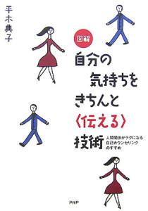 5zukaijibun